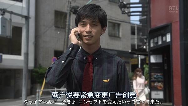 我家丈夫不会工作.Uchi.no.Otto.wa.Shigoto.ga.Dekinai.Ep01.Chi_Jap.HDTVrip.1280X720-ZhuixinFan_201771704443.JPG