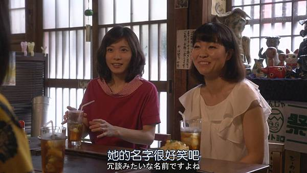 我家丈夫不会工作.Uchi.no.Otto.wa.Shigoto.ga.Dekinai.Ep01.Chi_Jap.HDTVrip.1280X720-ZhuixinFan_201771704038.JPG