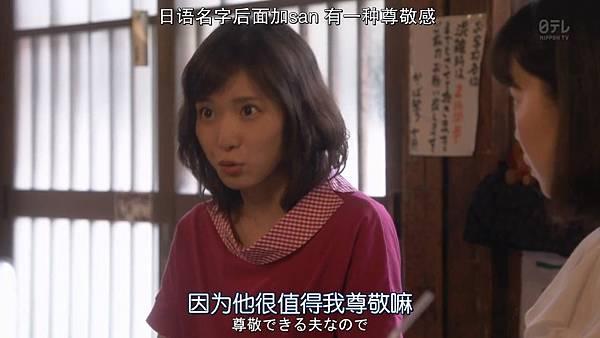 我家丈夫不会工作.Uchi.no.Otto.wa.Shigoto.ga.Dekinai.Ep01.Chi_Jap.HDTVrip.1280X720-ZhuixinFan_201771704233.JPG