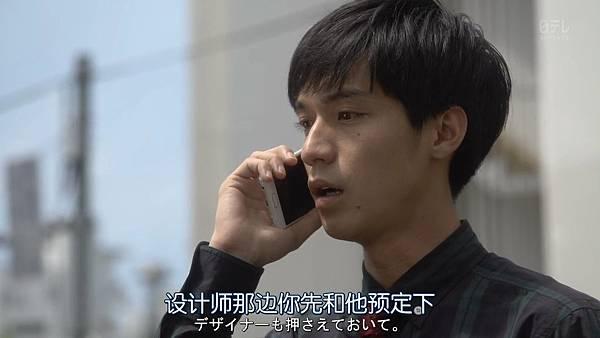 我家丈夫不会工作.Uchi.no.Otto.wa.Shigoto.ga.Dekinai.Ep01.Chi_Jap.HDTVrip.1280X720-ZhuixinFan_201771704512.JPG