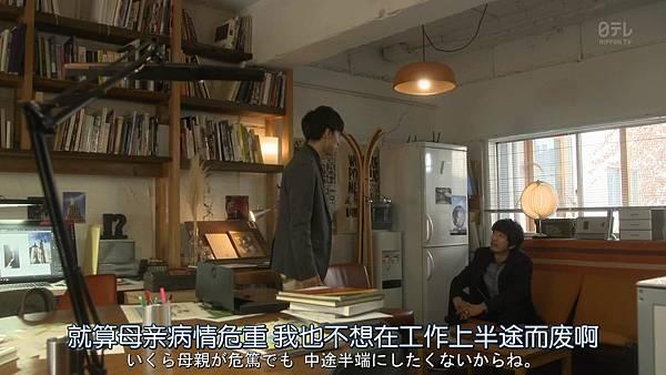 我家丈夫不会工作.Uchi.no.Otto.wa.Shigoto.ga.Dekinai.Ep01.Chi_Jap.HDTVrip.1280X720-ZhuixinFan_201771704359.JPG