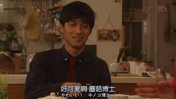 我家丈夫不会工作.Uchi.no.Otto.wa.Shigoto.ga.Dekinai.Ep01.Chi_Jap.HDTVrip.1280X720-ZhuixinFan_201771705150.JPG