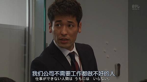 我家丈夫不会工作.Uchi.no.Otto.wa.Shigoto.ga.Dekinai.Ep01.Chi_Jap.HDTVrip.1280X720-ZhuixinFan_201771704812.JPG