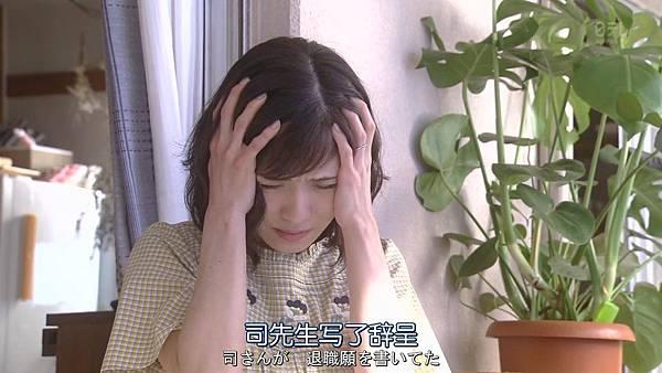 我家丈夫不会工作.Uchi.no.Otto.wa.Shigoto.ga.Dekinai.Ep01.Chi_Jap.HDTVrip.1280X720-ZhuixinFan_201771705424.JPG