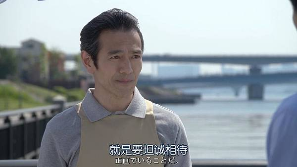 我家丈夫不会工作.Uchi.no.Otto.wa.Shigoto.ga.Dekinai.Ep01.Chi_Jap.HDTVrip.1280X720-ZhuixinFan_201771705738.JPG