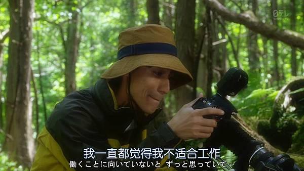 我家丈夫不会工作.Uchi.no.Otto.wa.Shigoto.ga.Dekinai.Ep01.Chi_Jap.HDTVrip.1280X720-ZhuixinFan_201771705824.JPG