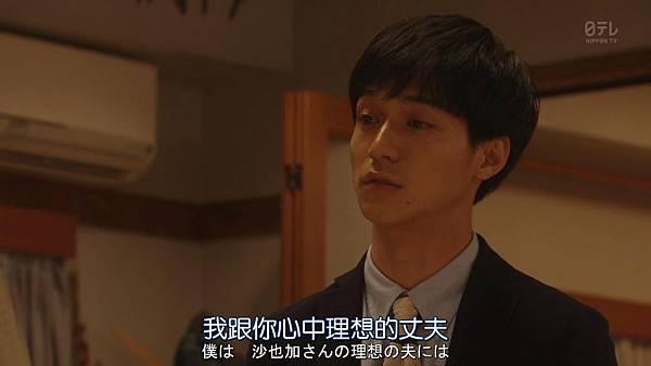 我家丈夫不会工作.Uchi.no.Otto.wa.Shigoto.ga.Dekinai.Ep01.Chi_Jap.HDTVrip.1280X720-ZhuixinFan_20177171133.JPG