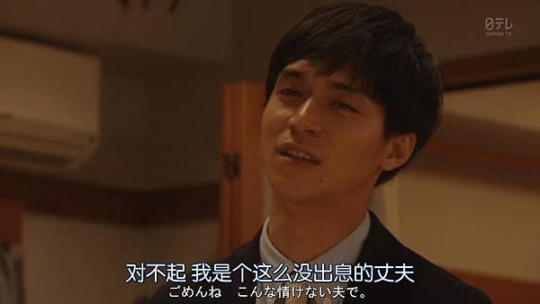 我家丈夫不会工作.Uchi.no.Otto.wa.Shigoto.ga.Dekinai.Ep01.Chi_Jap.HDTVrip.1280X720-ZhuixinFan_20177171350.JPG