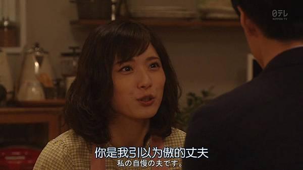 我家丈夫不会工作.Uchi.no.Otto.wa.Shigoto.ga.Dekinai.Ep01.Chi_Jap.HDTVrip.1280X720-ZhuixinFan_20177171510.JPG