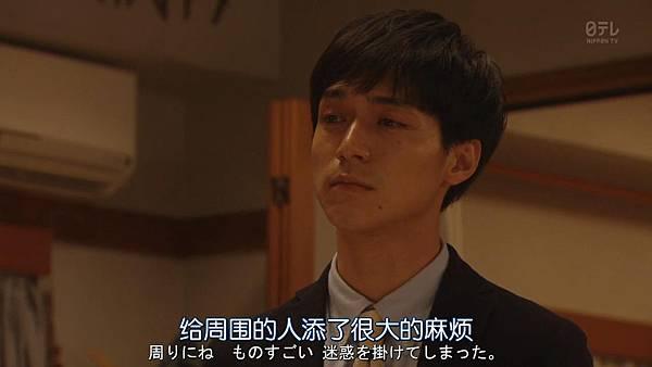 我家丈夫不会工作.Uchi.no.Otto.wa.Shigoto.ga.Dekinai.Ep01.Chi_Jap.HDTVrip.1280X720-ZhuixinFan_20177171235.JPG