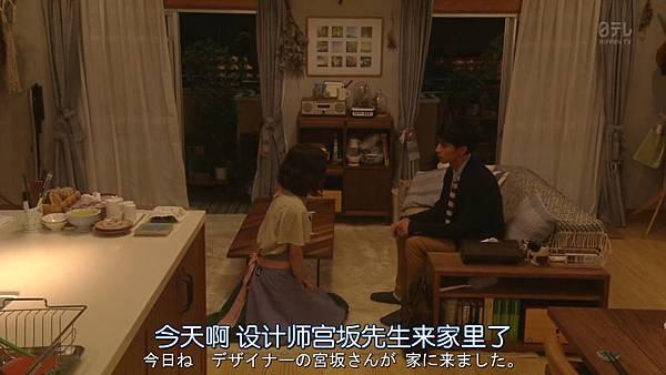 我家丈夫不会工作.Uchi.no.Otto.wa.Shigoto.ga.Dekinai.Ep01.Chi_Jap.HDTVrip.1280X720-ZhuixinFan_20177171414.JPG