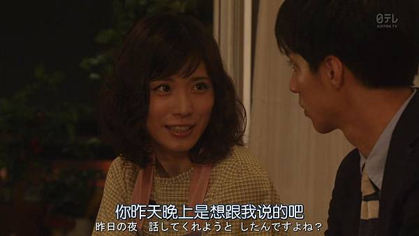我家丈夫不会工作.Uchi.no.Otto.wa.Shigoto.ga.Dekinai.Ep01.Chi_Jap.HDTVrip.1280X720-ZhuixinFan_20177171756.JPG