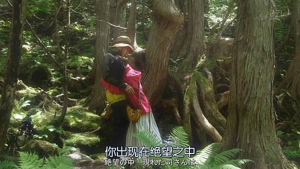 我家丈夫不会工作.Uchi.no.Otto.wa.Shigoto.ga.Dekinai.Ep01.Chi_Jap.HDTVrip.1280X720-ZhuixinFan_20177171641.JPG