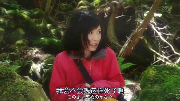 我家丈夫不会工作.Uchi.no.Otto.wa.Shigoto.ga.Dekinai.Ep01.Chi_Jap.HDTVrip.1280X720-ZhuixinFan_2017717161.JPG