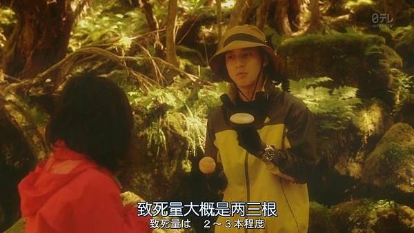 我家丈夫不会工作.Uchi.no.Otto.wa.Shigoto.ga.Dekinai.Ep01.Chi_Jap.HDTVrip.1280X720-ZhuixinFan_2017717178.JPG