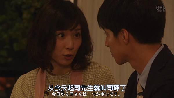 我家丈夫不会工作.Uchi.no.Otto.wa.Shigoto.ga.Dekinai.Ep01.Chi_Jap.HDTVrip.1280X720-ZhuixinFan_201771711051.JPG
