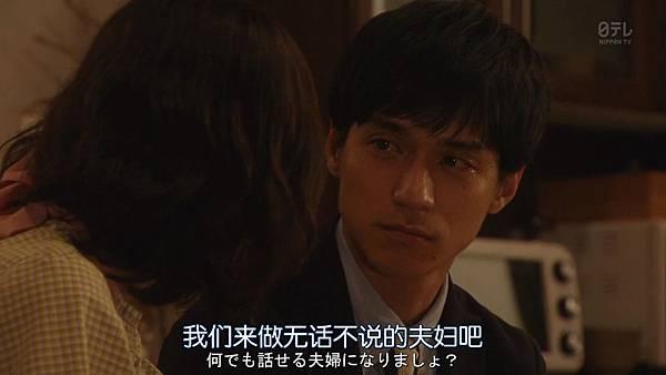 我家丈夫不会工作.Uchi.no.Otto.wa.Shigoto.ga.Dekinai.Ep01.Chi_Jap.HDTVrip.1280X720-ZhuixinFan_201771711124.JPG