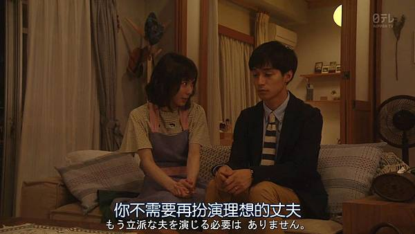 我家丈夫不会工作.Uchi.no.Otto.wa.Shigoto.ga.Dekinai.Ep01.Chi_Jap.HDTVrip.1280X720-ZhuixinFan_20177171102.JPG