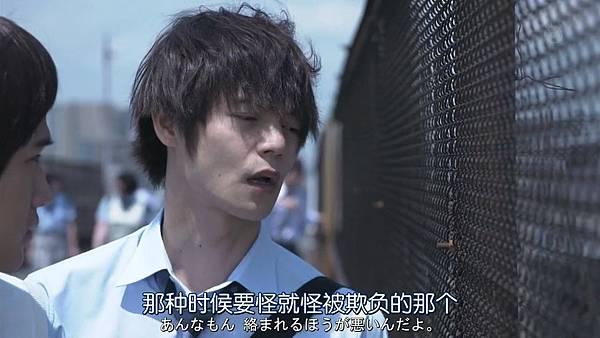 是我们干的.Bokutachi.ga.Yarimashita.Ep01.Chi_Jap.HDTVrip.1280X720-ZhuixinFan_201772212458.JPG