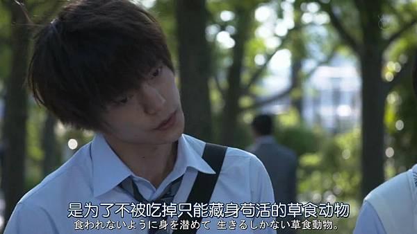 是我们干的.Bokutachi.ga.Yarimashita.Ep01.Chi_Jap.HDTVrip.1280X720-ZhuixinFan_201772212551.JPG
