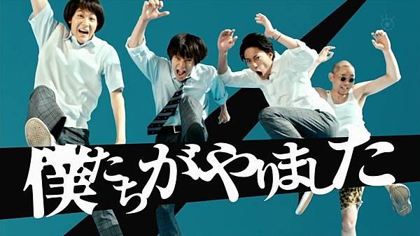 是我们干的.Bokutachi.ga.Yarimashita.Ep01.Chi_Jap.HDTVrip.1280X720-ZhuixinFan_201772212058.JPG