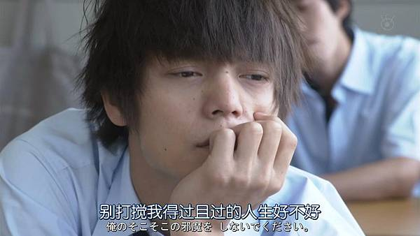 是我们干的.Bokutachi.ga.Yarimashita.Ep01.Chi_Jap.HDTVrip.1280X720-ZhuixinFan_20177230048.JPG