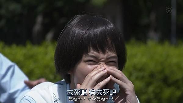 是我们干的.Bokutachi.ga.Yarimashita.Ep01.Chi_Jap.HDTVrip.1280X720-ZhuixinFan_20177230119.JPG