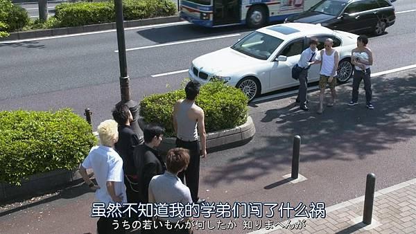 是我们干的.Bokutachi.ga.Yarimashita.Ep01.Chi_Jap.HDTVrip.1280X720-ZhuixinFan_201772301241.JPG