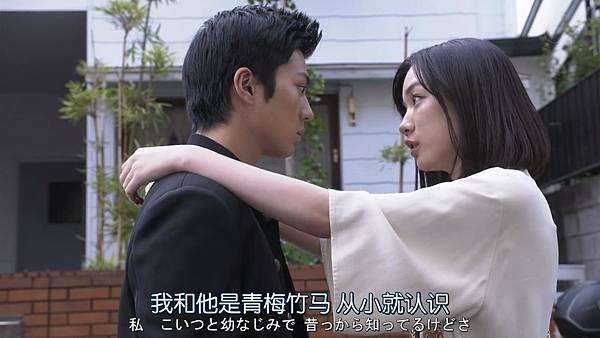 是我们干的.Bokutachi.ga.Yarimashita.Ep01.Chi_Jap.HDTVrip.1280X720-ZhuixinFan_201772303236.JPG