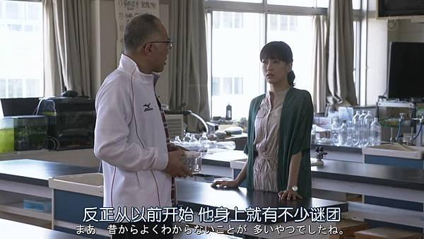 是我们干的.Bokutachi.ga.Yarimashita.Ep01.Chi_Jap.HDTVrip.1280X720-ZhuixinFan_201772303732.JPG