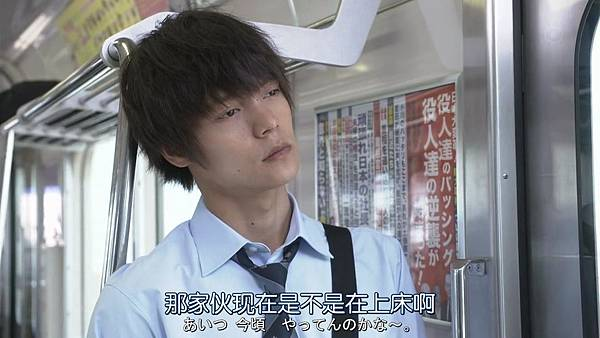 是我们干的.Bokutachi.ga.Yarimashita.Ep01.Chi_Jap.HDTVrip.1280X720-ZhuixinFan_201772303349.JPG