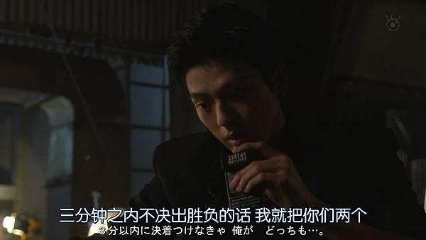 是我们干的.Bokutachi.ga.Yarimashita.Ep01.Chi_Jap.HDTVrip.1280X720-ZhuixinFan_201772304032.JPG