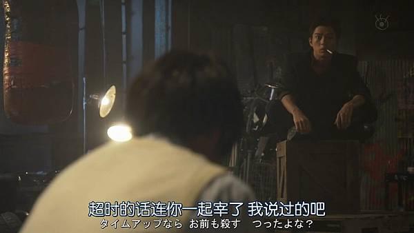 是我们干的.Bokutachi.ga.Yarimashita.Ep01.Chi_Jap.HDTVrip.1280X720-ZhuixinFan_20177230440.JPG