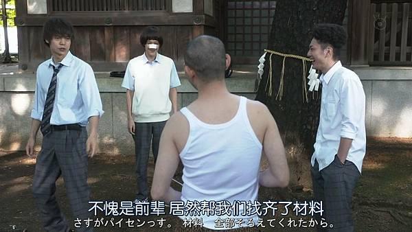 是我们干的.Bokutachi.ga.Yarimashita.Ep01.Chi_Jap.HDTVrip.1280X720-ZhuixinFan_201772305110.JPG