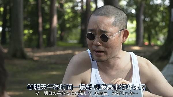 是我们干的.Bokutachi.ga.Yarimashita.Ep01.Chi_Jap.HDTVrip.1280X720-ZhuixinFan_201772305233.JPG