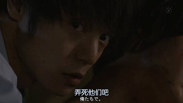 是我们干的.Bokutachi.ga.Yarimashita.Ep01.Chi_Jap.HDTVrip.1280X720-ZhuixinFan_201772305031.JPG