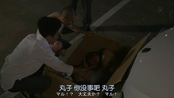 是我们干的.Bokutachi.ga.Yarimashita.Ep01.Chi_Jap.HDTVrip.1280X720-ZhuixinFan_20177230497.JPG