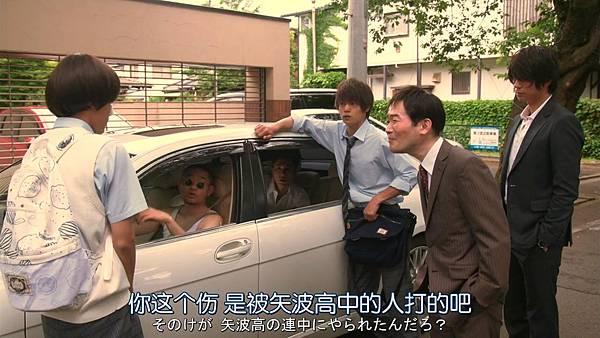是我们干的.Bokutachi.ga.Yarimashita.Ep01.Chi_Jap.HDTVrip.1280X720-ZhuixinFan_201772305344.JPG