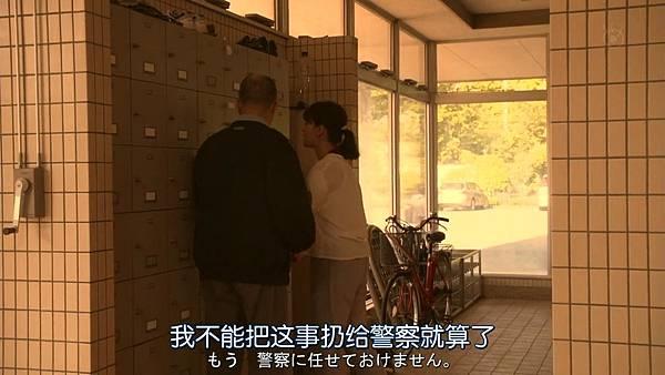 是我们干的.Bokutachi.ga.Yarimashita.Ep01.Chi_Jap.HDTVrip.1280X720-ZhuixinFan_201772305814.JPG