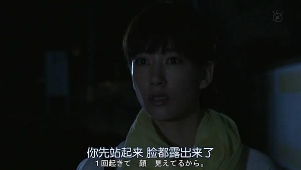 是我们干的.Bokutachi.ga.Yarimashita.Ep01.Chi_Jap.HDTVrip.1280X720-ZhuixinFan_20177231352.JPG