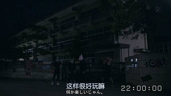 是我们干的.Bokutachi.ga.Yarimashita.Ep01.Chi_Jap.HDTVrip.1280X720-ZhuixinFan_2017723109.JPG