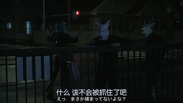 是我们干的.Bokutachi.ga.Yarimashita.Ep01.Chi_Jap.HDTVrip.1280X720-ZhuixinFan_20177231325.JPG