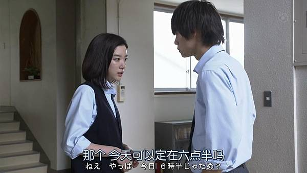 是我们干的.Bokutachi.ga.Yarimashita.Ep01.Chi_Jap.HDTVrip.1280X720-ZhuixinFan_20177231729.JPG