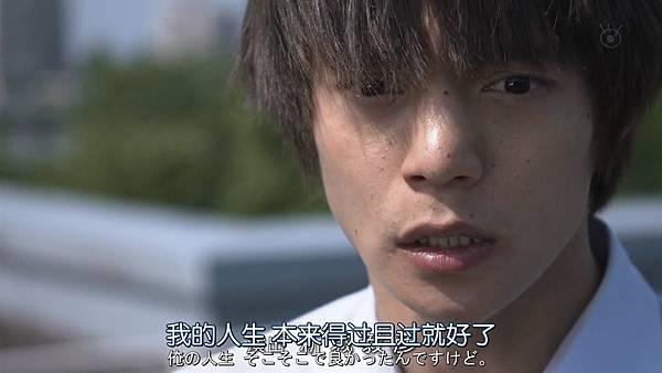 是我们干的.Bokutachi.ga.Yarimashita.Ep01.Chi_Jap.HDTVrip.1280X720-ZhuixinFan_201772311516.JPG