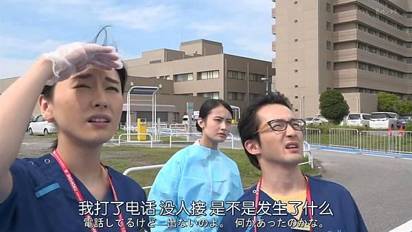 Code Blue -急救直升机-.Code.Blue.Doctor.Heli.Kinkyu.Kyumei.S03E01.Chi_Jap.HDTVrip.1280X720-ZhuixinFan_201772622486.JPG
