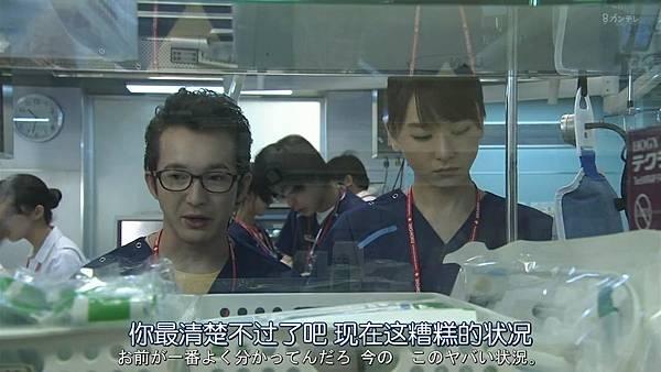 Code Blue -急救直升机-.Code.Blue.Doctor.Heli.Kinkyu.Kyumei.S03E01.Chi_Jap.HDTVrip.1280X720-ZhuixinFan_2017726224413.JPG