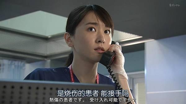 Code Blue -急救直升机-.Code.Blue.Doctor.Heli.Kinkyu.Kyumei.S03E01.Chi_Jap.HDTVrip.1280X720-ZhuixinFan_2017726224636.JPG