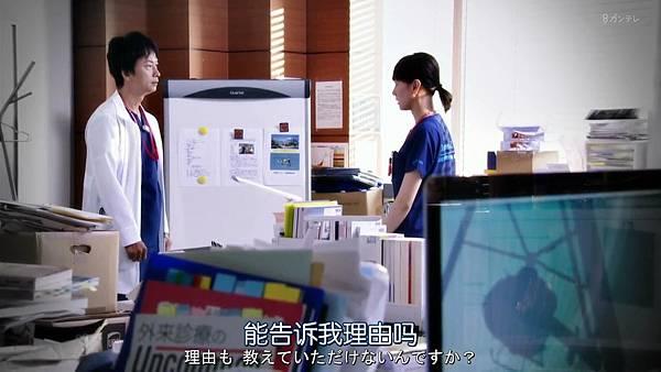 Code Blue -急救直升机-.Code.Blue.Doctor.Heli.Kinkyu.Kyumei.S03E01.Chi_Jap.HDTVrip.1280X720-ZhuixinFan_2017726224457.JPG