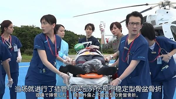Code Blue -急救直升机-.Code.Blue.Doctor.Heli.Kinkyu.Kyumei.S03E01.Chi_Jap.HDTVrip.1280X720-ZhuixinFan_2017726224855.JPG