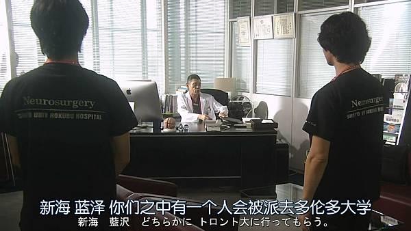 Code Blue -急救直升机-.Code.Blue.Doctor.Heli.Kinkyu.Kyumei.S03E01.Chi_Jap.HDTVrip.1280X720-ZhuixinFan_201772622547.JPG
